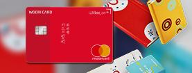 「카드의정석 위비온 플러스」 출시 기념 이벤트