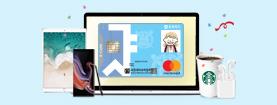 서울대 S-card 특별이벤트 서울대 학생증 체크카드 경품이벤트